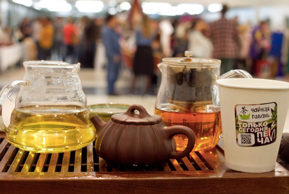 Какой чай лучше китайский